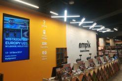 Empik Gdańsk Główny jako Future Store