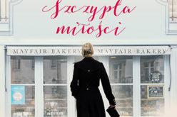 """Nowa powieść Amandy Prowse! """"Szczypta miłości"""", Wydawnictwo Kobiece"""