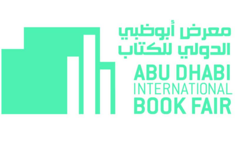 Targi Książki w Abu Dhabi