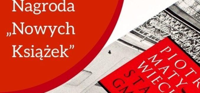 """Wręczenie Nagrody """"Nowych Książek"""" za rok 2017"""