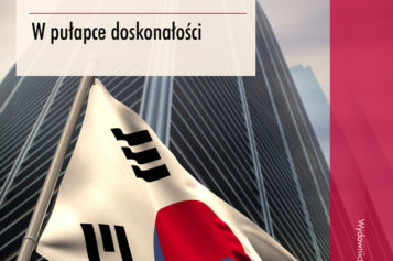 Wydawnictwo UJ poleca!  Koreańczycy. W pułapce doskonałości