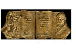 Przyznano Nagrodę literacką Torunia i Getyngi im. Samuela Bogumiła Lindego