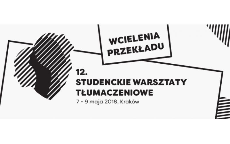Studenckie Warsztaty Tłumaczeniowe