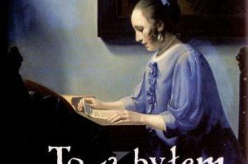 To ja byłem Vermeerem wkrótce w księgarniach!