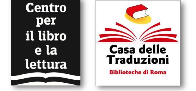 Stypendium dla tłumaczy z języka włoskiego