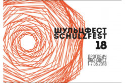 Dzisiaj rozpoczyna się Międzynarodowy Festiwal Brunona Schulza w Drohobyczu