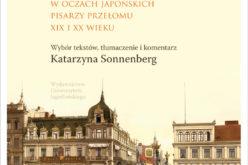 Reminiscencje z podróży. Berlin, Londyn, Nowy Jork i Paryż w oczach japońskich pisarzy przełomu XIX i XX w.