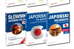 Nauka języka japońskiego z Wydawnictwem Edgard