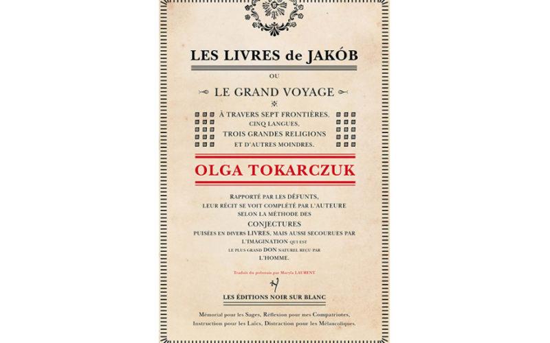 """""""Księgi Jakubowe"""" nominowane do prestiżowej Prix Femina!"""