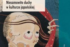 Nowość!  YUREI. Niesamowite duchy w kulturze japońskiej