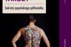 Człowiek yakuzy. Sekrety japońskiego półświatka