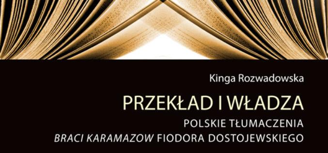 Przekład i władza. Polskie tłumaczenia Braci Karamazow Fiodora Dostojewskiego