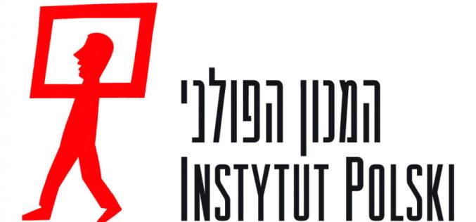 Warsztaty translatorskie w Tel Awiwie