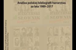 """Zapraszamy po premierową publikację Katarzyny Marszałek w Oficynie Wydawniczej """"Impuls"""""""