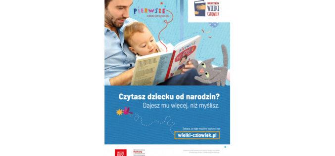 Konkurs Instytutu Książki na kampanię promującą czytelnictwo