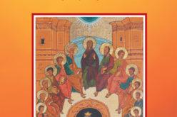 Weźmijcie Ducha Świętego. Ikony Dziejów Apostolskich