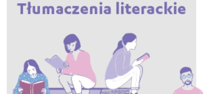 Webinarium dotyczące obszaru grantowego Tłumaczenia literackie: 21 kwietnia 2020