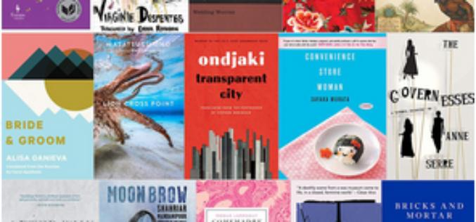 Ogłoszono długą listę nominowanych do Best Translated Book Award 2019