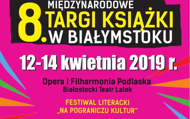 """Zakończyły się 8. Targi Książki i Festiwal literacki """"Na pograniczu kultur"""""""