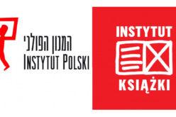 Spotkania z izraelskimi wydawcami i tłumaczami w Tel Awiwie