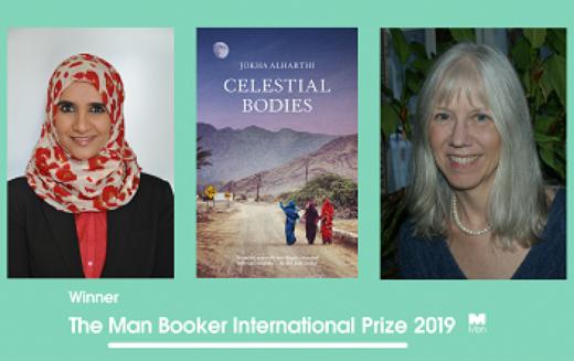 Nagroda Man Booker International Prize 2019 przyznana!