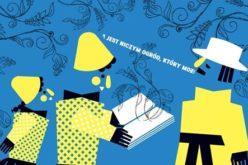 Białystok zaprasza na 5.edycję Festiwalu Książki Artystycznej dla Dzieci