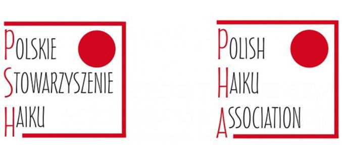 Nagroda Poetycka im. Ewy Tomaszewskiej