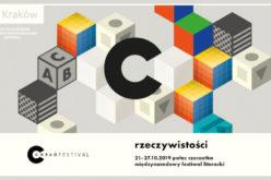 Literatura i rzeczywistości. Znamy program Festiwalu Conrada 2019