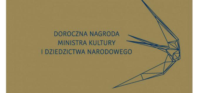 W środę poznamy  laureatów Dorocznej Nagrody Ministra Kultury i Dziedzictwa Narodowego