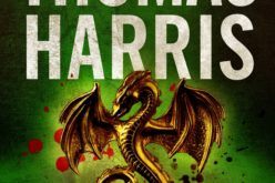 Harris Thomas, Hannibal
