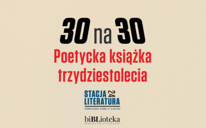 Poetycka książka trzydziestolecia