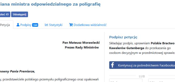 Branża poligraficzna chce zmienić ministerstwo