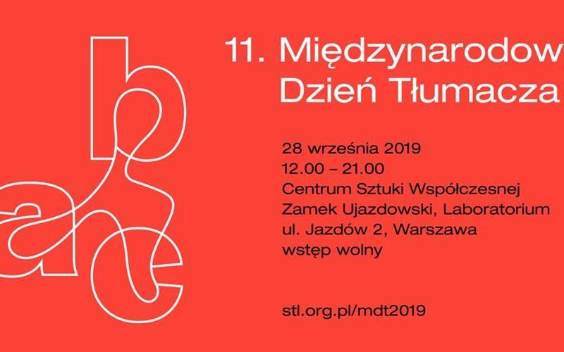 11.Międzynarodowy Dzień Tłumacza