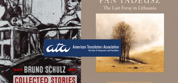 Przekłady Mickiewicza i Schulza nominowane do prestiżowej amerykańskiej Narodowej Nagrody Tłumaczeniowej!