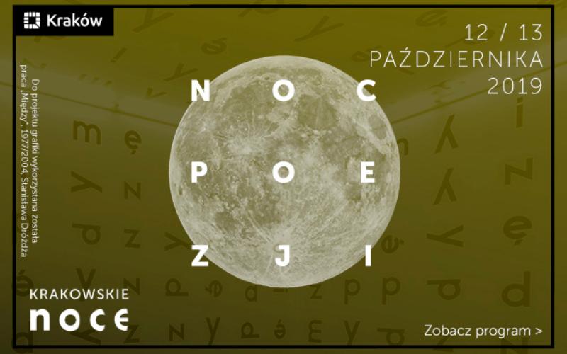 """""""Dla wszystkich starczy miejsca pod wielkim dachem nieba…"""" – Noc Poezji w Krakowie"""