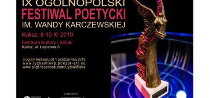 Ogólnopolski Festiwal Poetycki im. Wandy Karczewskiej w Kaliszu