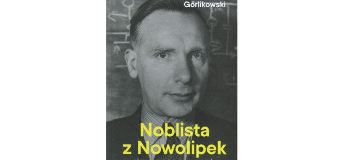 Nagroda im. Jana Jędrzejewicza dla Marka Górlikowskiego