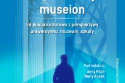 Współczesny museion