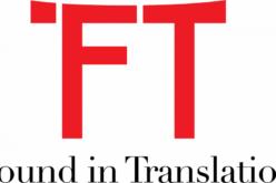 Rozpoczęto przyjmowanie zgłoszeń do Found in Translation Award