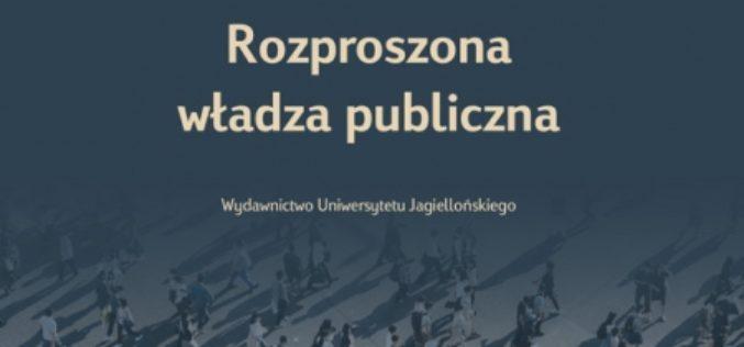 RODO rozproszona władza publiczna
