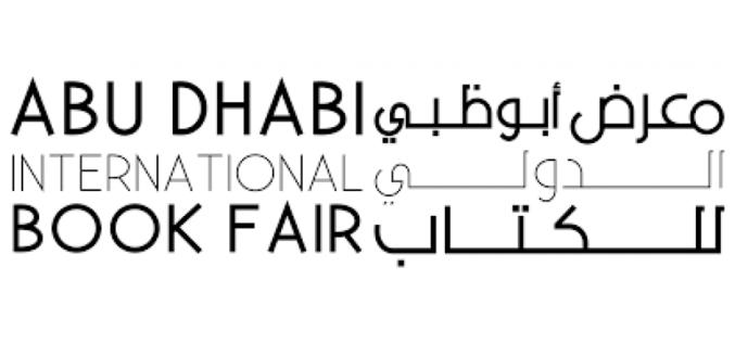 Międzynarodowe Targi Książki w Abu Dhabi przełożone