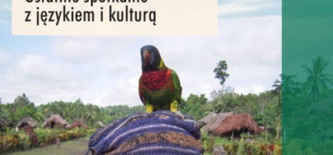 Don Kulick, Śmierć w lesie deszczowym