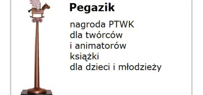 Pegaziki rozdane!