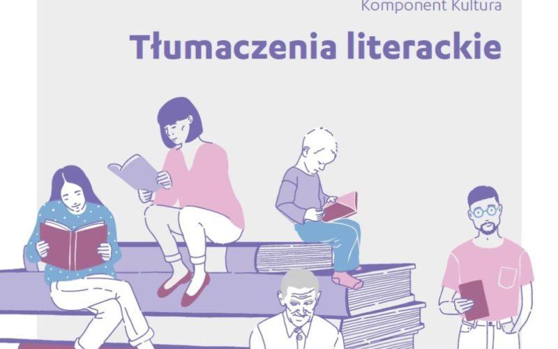 Szkolenie dotyczące obszaru grantowego Tłumaczenia literackie