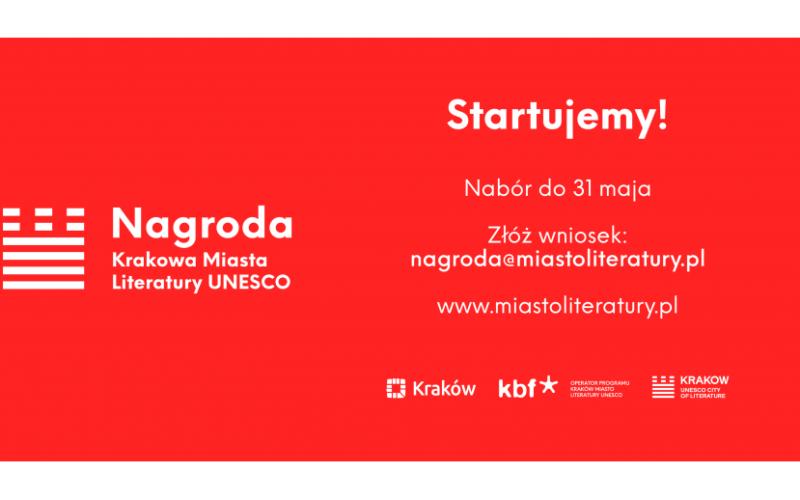 Rozpoczął się nabór wniosków do pierwszej Nagrody Krakowa Miasta Literatury UNESCO
