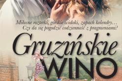 """""""Gruzińskie wino"""": nowość wydawnictwa LIRA"""