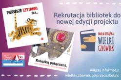 """Rozpoczęło się przyjmowanie zgłoszeń bibliotek do kolejnej edycji projektu """"Mała książka – wielki człowiek"""""""