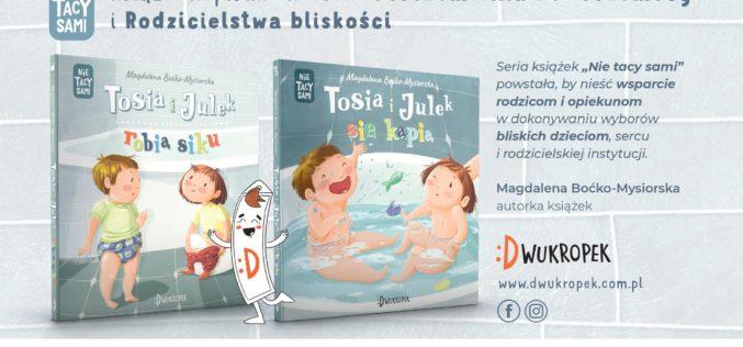 (Nie) tacy sami – nowa seria książeczek dla dzieci