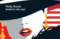 """""""Ucieczka Sary H."""": nowość wydawnictwa LIRA"""