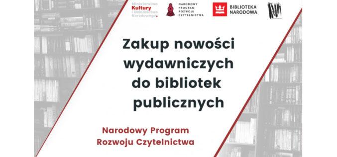 Zakup nowości wydawniczych w roku 2020 – rusza nabór wniosków